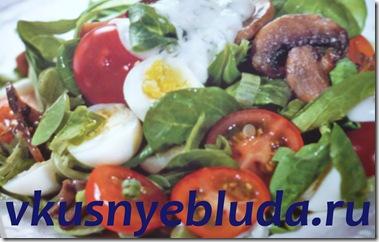 Salat-s-shampinjonami