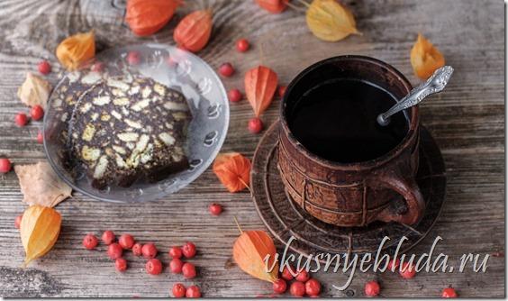 Прочтите в этой статье о том, КАК приготовить самим Пирожное *Шоколадная Колбаска* по простому рецепту...