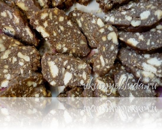 Нажмите на картинку, чтобы вернуться к началу рецепта *Шоколадной Колбаски*...
