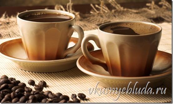Это фото ведёт по ссылке в Рецепт Кофе... Чёрного... Натурального...