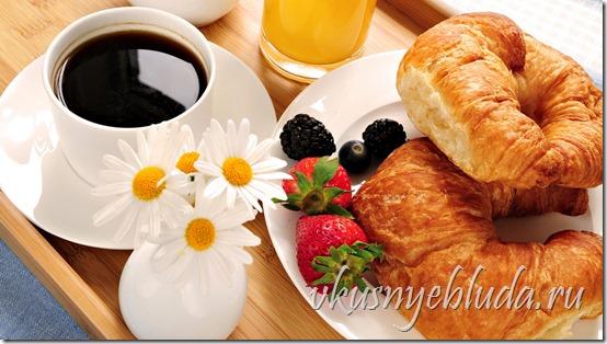 Нажмите на фото, чтобы вернуться в начало рецепта. Доброго Вам настроения за чашечкой вкусного Чёрного Кофе!..