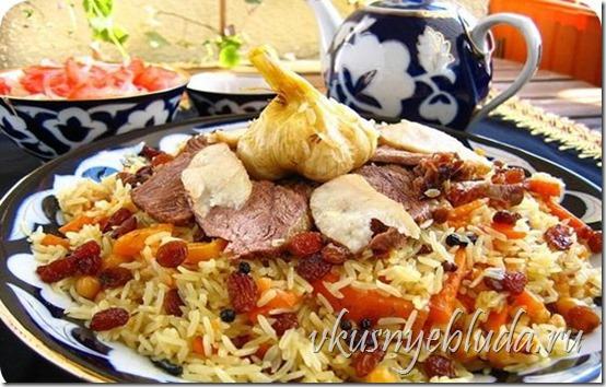 Нажав на картинку, пройдите по ссылке и узнайте рецепт настоящего *Узбекского плова... для Вас...