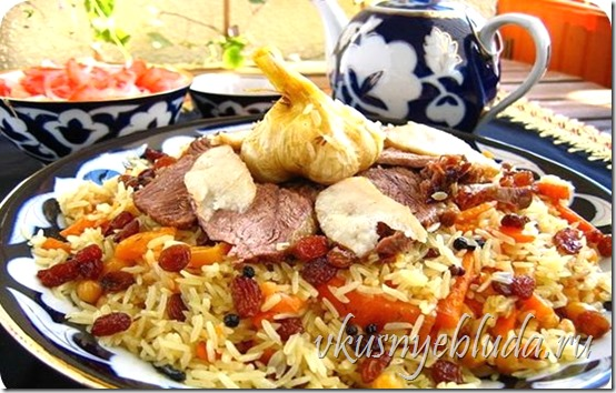 Перейдите по ссылке этого фото и узнайте Рецепт настоящего Узбекского Плова для Вашего гостеприимного дома!..